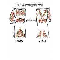 Плаття жіноче №154 Червоні незабудки