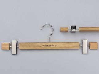 Плечики комиссионные  деревянные светлые  для брюк и юбок Mainetti Calvin Klein Jeans, длина 41,5 см