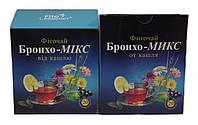 Фиточай № 1 Бронхо-Микс 20 пакетов по 1,5 г