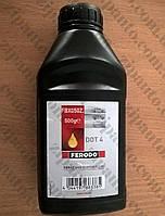 Тормозная жидкость DOT4 FERODO 0.5L FBX050
