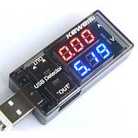 USB тестер Keweisi KWS-10VA амперметр вольтметр