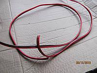 Провод акустический сечение 1,5 1метр