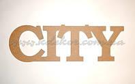 Слово CITY заготовка для декупажа и декора