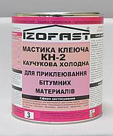 Мастика клеящая каучуковая КН-2 IZOFAST (для ремонта и приклеивания) 3 кг