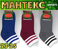"""Женские носки """"Мантекс"""" ассорти  полоски демисезонные   НЖД-538"""