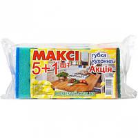 """Губка для мытья посуды """"Макси"""" №5+1"""