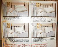 Подушка  трансформер 4 в 1