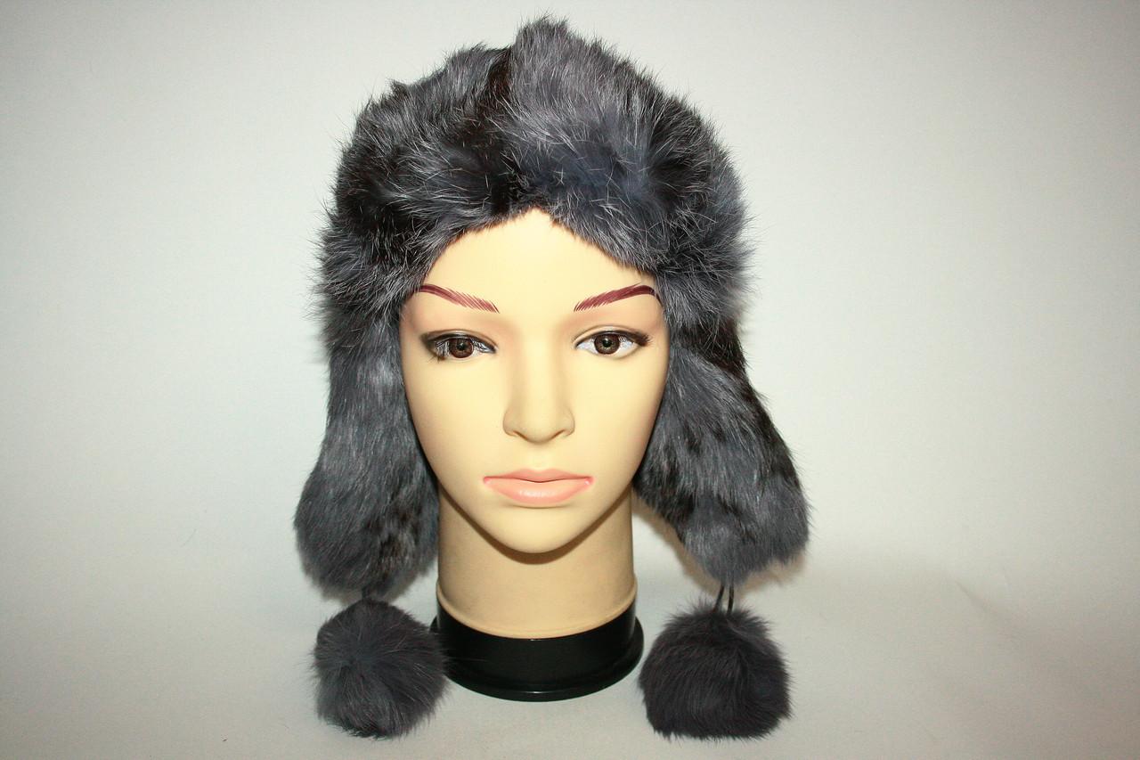 Меховая шапка ушанка темно-серого цвета