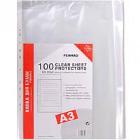 Файл А3 30 микрон, 100 штук