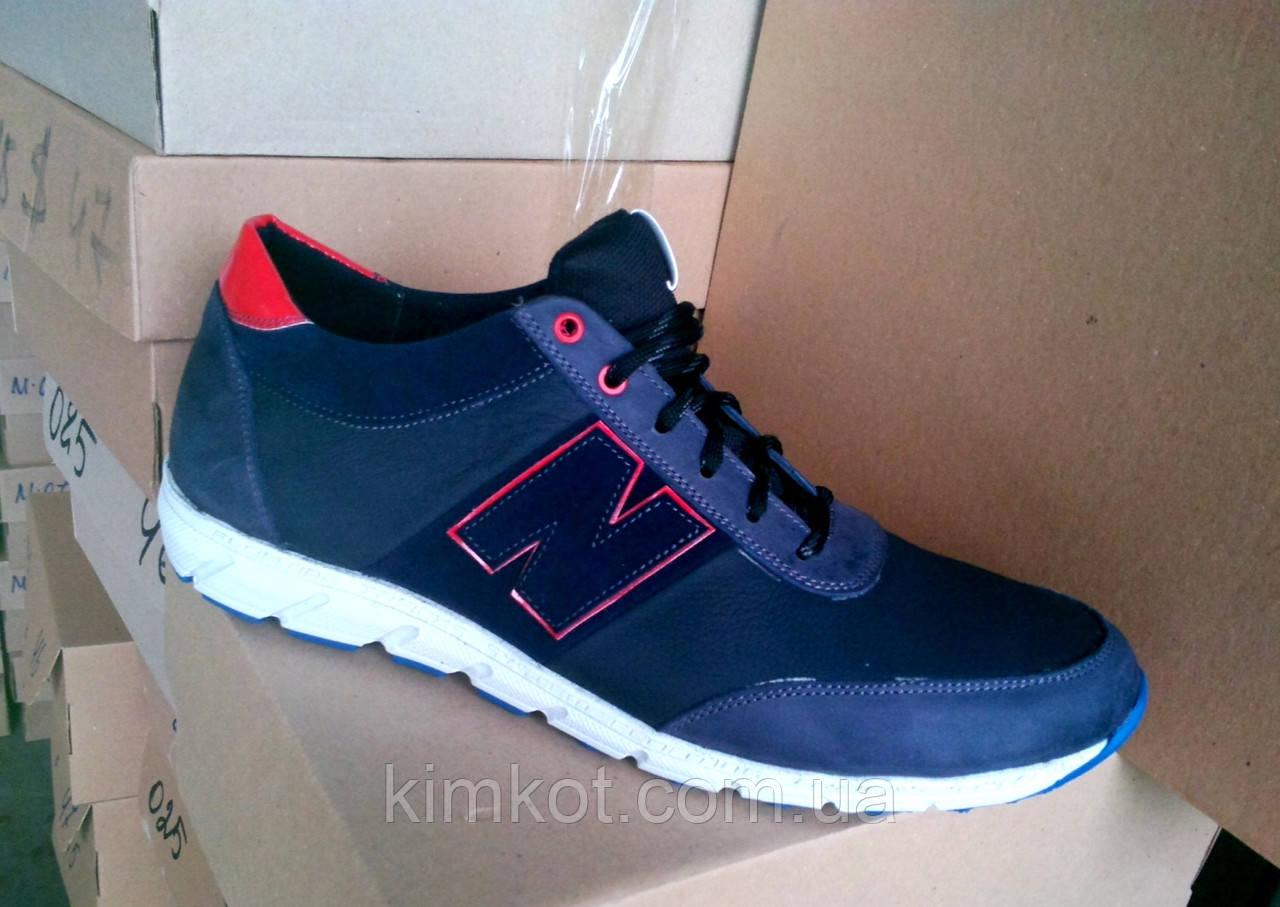 a51f260b92f5 Мужские кожаные кроссовки New Balance большие размеры 46-50 р-р, фото 1