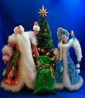 Куклы Дед Мороз/Снегурочка