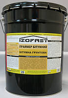 Праймер битумный IZOFAST (20 л)