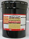Мастика битумно-полимерная холодная Izofast (для фундаментов) 20 кг