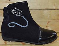 e4aa3df019c129 Демісезонне дитяче і підліткове взуття Каприз в Україні. Порівняти ...