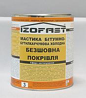 Мастика кровельная каучуковая Izofast (бесшовная кровля) 3 кг