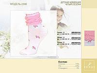 Нарядные носочки для девочек с рюшами (арт.2386)