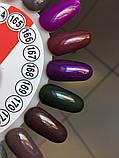 Гель-лак My Nail №168 (фіолетовий з шиммером) 9 мл, фото 3