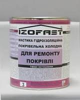 Мастика гидроизоляционная кровельная Izofast (ремонт кровли) 3 кг
