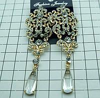 570. Стильные серьги с кристаллами каплями длина 10 см