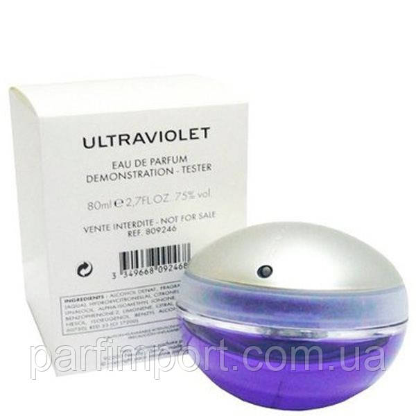 Paco Rabanne Ultraviolet EDP 80 ml TESTER парфумированная вода жіноча (оригінал оригінал Франція)