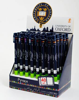 """Ручка автоматическая """"1 Вересня"""" масляная синяя 0,6мм """"Оксфорд"""" 411527, фото 2"""