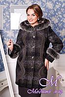 Женское укороченное зимнее пальто больших размеров (р. 50-64) арт.717 Impero+Unito Тон 1