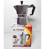 Кофеварка А-Плюс СМ-2081