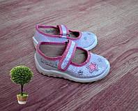 Детская обувь туфли-тапочки серебро кож. стелька супинатор 21-27
