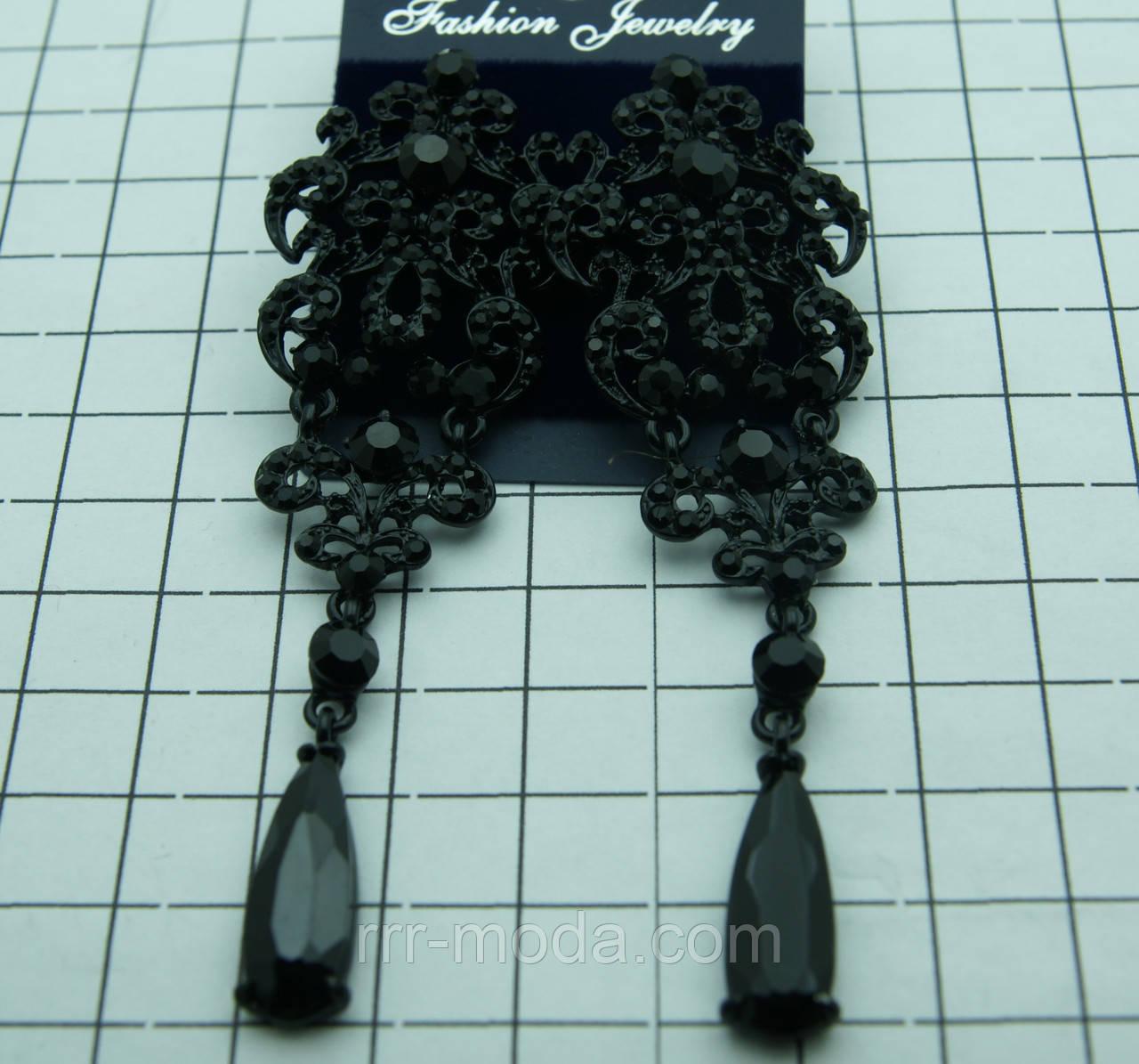 571. Черные стильные серьги с кристаллами каплями длиной 10 см