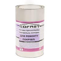 Мастика гидроизоляционная кровельная Izofast (ремонт кровли) 5 кг
