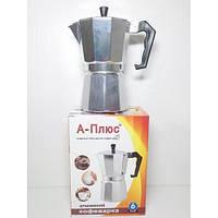 Кофеварка А-Плюс СМ-2082, шесть чашки