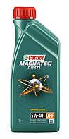 Масло моторное синтетическое Castrol MAGNATEC DIESEL 5W-40 DPF 1л