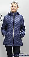 Весенне-осенние женские куртки.