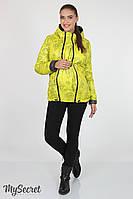 Куртка демисезонная для беременных Floyd (цвет графит+желтый)