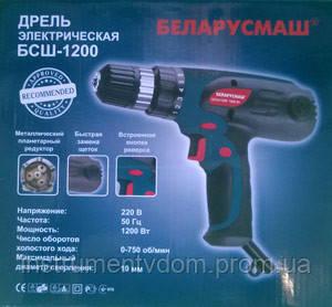Шуруповерт сетевой Беларусмаш БСШ-1200 (дрель электрическая)