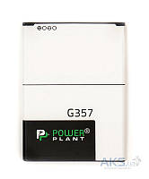Аккумулятор Samsung G357FZ / EB-BG357BBE / SM170142 (1950mAh) PowerPlant
