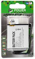 Аккумулятор Sony Ericsson Xperia Arc LT15i / BA750 (1500 mAh) PowerPlant