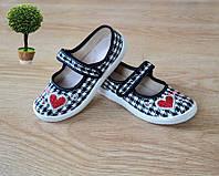 Красивые тапочки туфли для девочки кож. стелька, супинатор 30-36