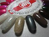Гель-лак My Nail №174 (прозрачный, с голографическими блесточками) 9 мл, фото 2