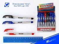 "Ручка шариковая ""Piano"" масляная синяя ""Classic"" CPT 195"