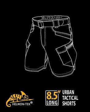 """Шорты Urban Tactical 8,5"""" - PolyCotton Ripstop - черные, фото 2"""