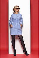 Стильное женское пальто в стиле «Шанель» голубого цвета