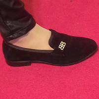 Замшевые  натуральные  женские  туфли. новинка