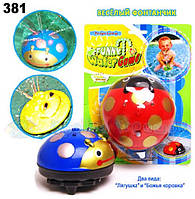 Игрушка для купания 381/382 вида, батар. ,свет, брызгалка