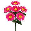 Букет искусственных цветов Ромашка цветная , 31 см