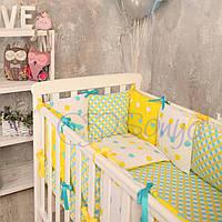 Набор в детскую кроватку Baby Design весна (6 предметов)