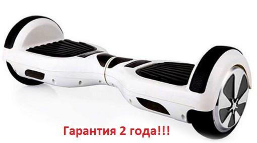 Гироскутер (мини-сигвей, гироборд) 6,5″ Universal