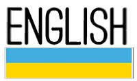 3 причины почему Украина станет англоязычной