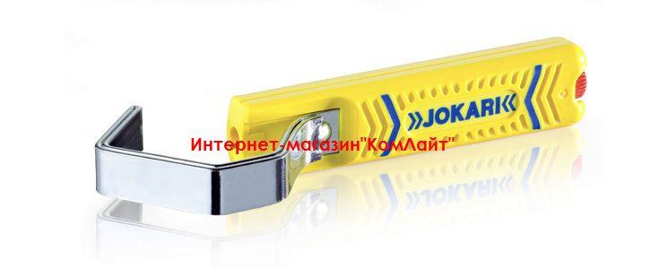 Нож для снятия оболочки кабеля JOKARI Standard № 50  35 - 50 mm Ø (Германия)
