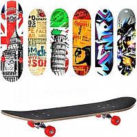 Скейт MS 0321, скейтбординг, 6 видов, ПУ колеса, алюминиевая подвеска, 31*8 дюймов, разобран, активный отдых